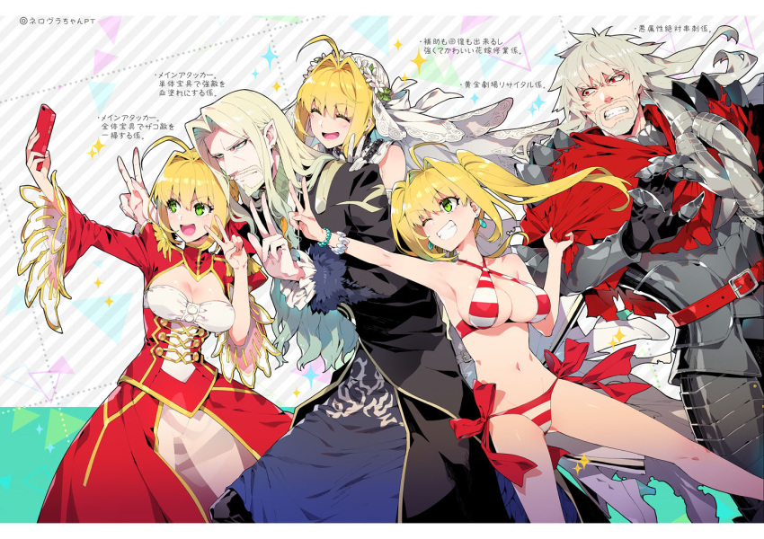 2boys 3girls :d ;d ^_^ ahoge annoyed arm_up armor armpits bangs bare_arms bare_shoulders beard belt belt_buckle bikini black_coat blonde_hair blue_eyes blush boots bow bracelet breasts bridal_veil buckle cape cellphone chains character_request cleavage cleavage_cutout clenched_teeth closed_eyes clothes_grab contrapposto criss-cross_halter diagonal-striped_background diagonal_stripes double_v dress earrings epaulettes eyebrows_visible_through_hair facial_hair fate/apocrypha fate/extella fate/extra fate/grand_order fate_(series) flower frilled_dress frills full_armor gauntlets gloves gluteal_fold green_eyes grey_hair grin hair_bun halterneck high_heel_boots high_heels holding holding_cellphone holding_phone jewelry knight koshiro_itsuki leaning_forward leg_up long_hair looking_at_viewer medium_breasts multiple_boys multiple_girls multiple_persona navel nero_claudius_(bride)_(fate) nero_claudius_(fate) nero_claudius_(fate)_(all) nero_claudius_(swimsuit_caster)_(fate) one_eye_closed open_mouth outstretched_arm panties phone pointy_ears red_bikini red_bow red_cape red_dress red_eyes saber_extra see-through self_shot shoulder_spikes side-tie_bikini sidelocks smartphone smile sparkle spikes standing stomach striped striped_background striped_bikini swimsuit teeth translation_request twintails underwear v v-shaped_eyebrows veil vlad_iii_(fate/apocrypha) waving white_background white_flower white_footwear white_gloves white_panties wide_sleeves