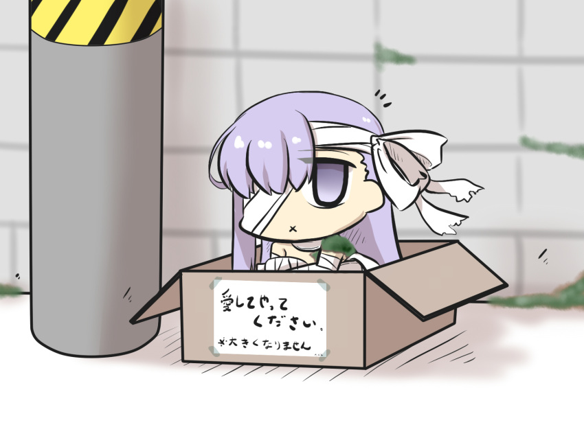 1girl :x bandage bandaged_arm bandaged_head bandages box cardboard_box chibi commentary_request fate_(series) goma_(gomasamune) hair_over_one_eye hazard_stripes highres kingprotea knees_up leg_hug long_hair moss one_eye_covered purple_hair shadow sign sitting solo translated utility_pole violet_eyes wall