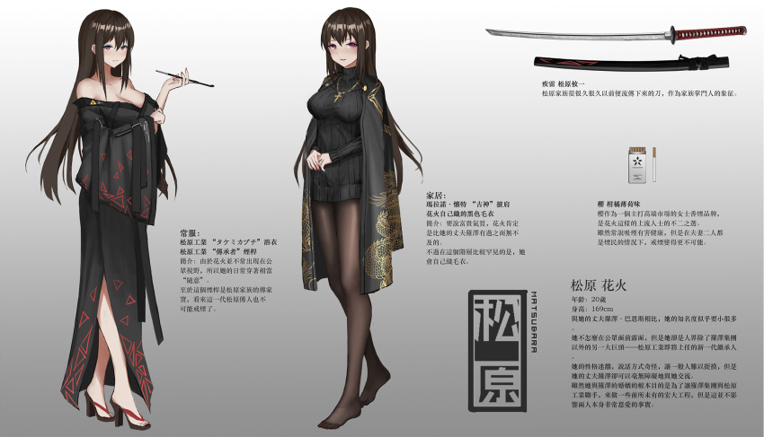 1girl bangs black_kimono black_sweater blush brown_footwear brown_hair brown_legwear character_sheet cigarette cigarette_box closed_mouth cross cross_necklace eyebrows_visible_through_hair eyeshadow fingernails gradient gradient_background grey_background hair_between_eyes hands_together high_heels highres holding holding_pipe japanese_clothes jewelry katana kimono kiseru lightning_bolt long_hair long_sleeves makeup multiple_views nail_polish necklace no_shoes off_shoulder original own_hands_together pantyhose pipe red_nails ribbed_sweater sheath smile standing sweater sword toenail_polish toenails unsheathed very_long_hair violet_eyes weapon white_background wide_sleeves yurichtofen