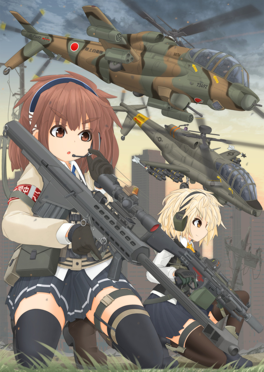 2girls 4others :o absurdres ah-56 aircraft anti-materiel_rifle armband bangs barrett_m82 belt black_footwear black_gloves black_legwear black_skirt black_vest blonde_hair blue_neckwear blurry blurry_background blurry_foreground body_armor boots bow bowtie brown_eyes brown_footwear brown_hair brown_jacket building closed_mouth clouds cloudy_sky commentary_request depth_of_field dress_shirt english_text eyebrows_visible_through_hair frown gloves gradient_sky grass green_hair gun h&k_hk21 head_tilt headset helicopter highres holding holding_weapon holster ichigotofu jacket japan kneeling long_sleeves medium_hair military miniskirt motion_blur multiple_girls multiple_others one_knee open_mouth orange_neckwear original outdoors pilot pilot_helmet pleated_skirt print_skirt rifle roundel school_uniform scope shirt short_hair sign single_horizontal_stripe skirt sky smile sniper_rifle thigh-highs thigh_holster trigger_discipline twilight united_states utility_belt utility_pole vest warning_sign weapon white_shirt wing_collar