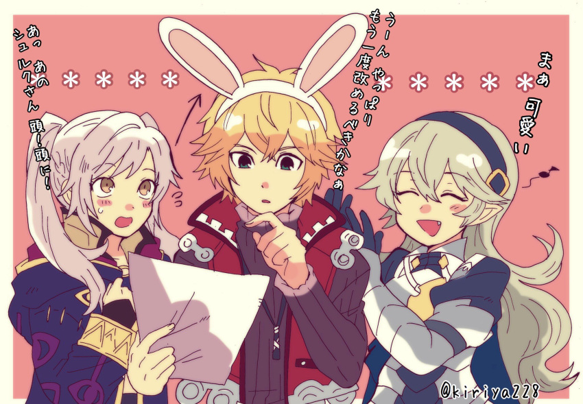1girl animal_hood armor blonde_hair blue_cape blue_eyes bunny_hood cape female_my_unit_(fire_emblem:_kakusei) female_my_unit_(fire_emblem_if) fire_emblem fire_emblem:_kakusei fire_emblem_if hairband highres hood kiriya_(552260) long_hair mamkute my_unit_(fire_emblem:_kakusei) my_unit_(fire_emblem_if) nintendo open_mouth pointy_ears short_hair shulk smile super_smash_bros. super_smash_bros._ultimate the_legend_of_zelda translation_request white_hair xenoblade_(series) xenoblade_1