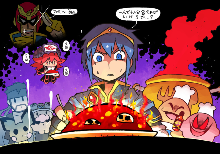 1girl 6+boys blue_hair captain_falcon chef_hat chef_kawasaki creatures_(company) eating empty_eyes f-zero fire flamberge_(kirby) game_freak gen_2_pokemon hal_laboratory_inc. hat hoshi_no_kirby hoshi_no_kirby_(anime) hoshi_no_kirby_super_deluxe hot_sauce intelligent_systems kirby kirby:_right_back_at_ya! kirby:_star_allies kirby_(series) kirby_super_star konami mario_(series) marth metal_gear_(series) metal_gear_solid multiple_boys nintendo pichu pokemon pot rariatto_(ganguri) red_eyes redhead skull smile solid_snake sora_(company) super_smash_bros. super_smash_bros._ultimate sweat translation_request wario wario_land warioware