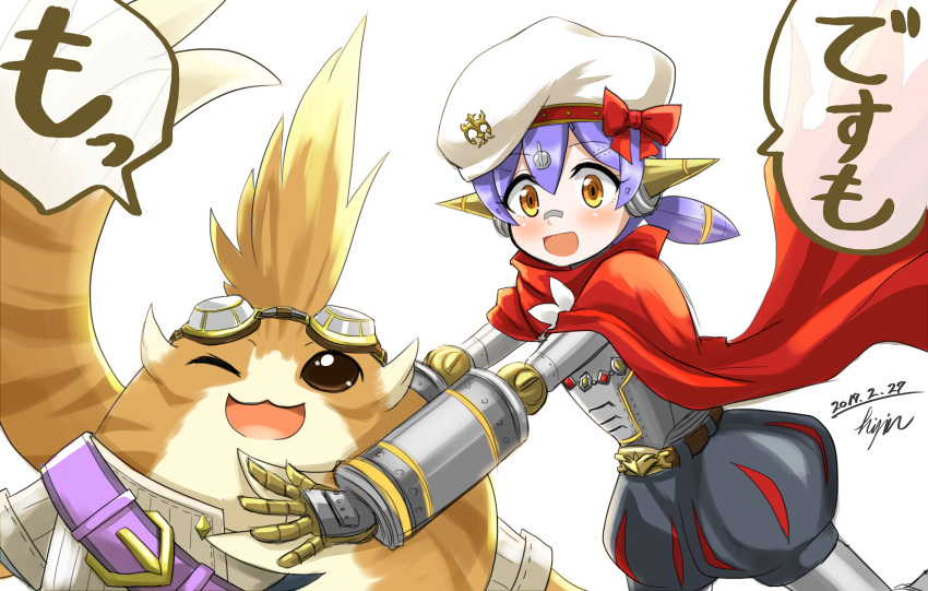 1boy 1girl android blush gloves goggles goggles_on_head hana_(xenoblade) hat highres hisin hug looking_at_viewer mecha_musume nintendo nopon one_eye_closed open_eyes orange_eyes overalls purple_hair ribbon robot_joints short_hair simple_background smile speech_bubble tora_(xenoblade) translation_request white_background xenoblade_(series) xenoblade_2