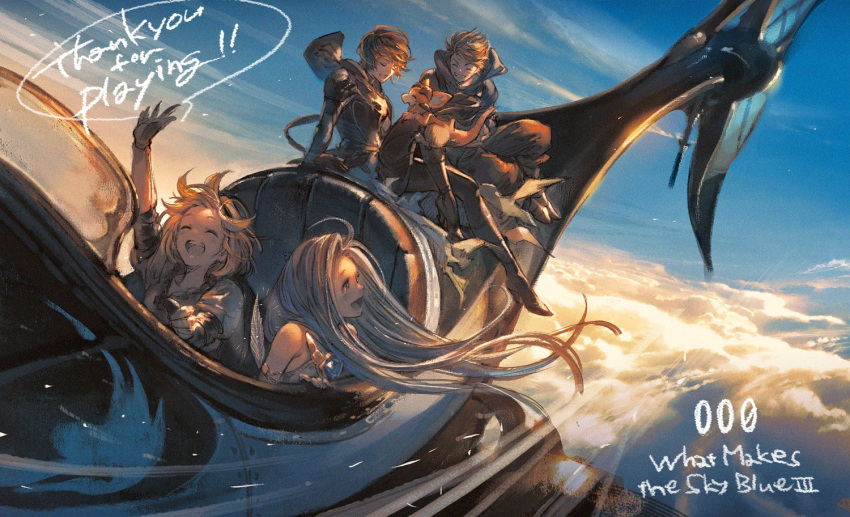 2boys 2girls arm_up armor blonde_hair blue_hair brown_hair clouds djeeta_(granblue_fantasy) fingerless_gloves gauntlets gloves gran_(granblue_fantasy) granblue_fantasy hairband hood hood_down hoodie lyria_(granblue_fantasy) minaba_hideo multiple_boys multiple_girls official_art open_mouth pink_hairband puffy_short_sleeves puffy_sleeves sandalphon_(granblue_fantasy) short_hair short_sleeves sky smile vee_(granblue_fantasy)