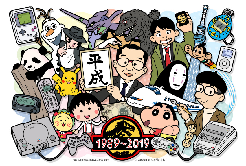 10s 1989 1girl 2019 6+boys 80s animal anniversary apple_(company) artist_name ass atom_(tetsuwan_atom) badge bandai cellphone controller crayon_shin-chan creatures_(company) digital_media_player disney english_text eva_01 formal frozen_(disney) gainax game_boy game_console game_controller game_freak gen_1_pokemon ghibli godzilla handheld_game_console heisei highres human ipod jurassic_park kaonashi mario_(series) mask mecha michael_jackson money multiple_boys necktie neon_genesis_evangelion nintendo nohara_shinnosuke obuchi_keizou olaf_(frozen) oldschool olm_digital original oyajitchi pager panda phone pikachu playstation pokemon pokemon_(anime) pokemon_(creature) pokemon_(game) pokemon_rgby real_life robot sen_to_chihiro_no_kamikakushi shimada_isao shin-ei_animation snowman sony suit super_famicom super_mario_land tamagotchi tamagotchi_(toy) tetsuwan_atom tv_asahi tv_tokyo universal_studios watermark web_address yen