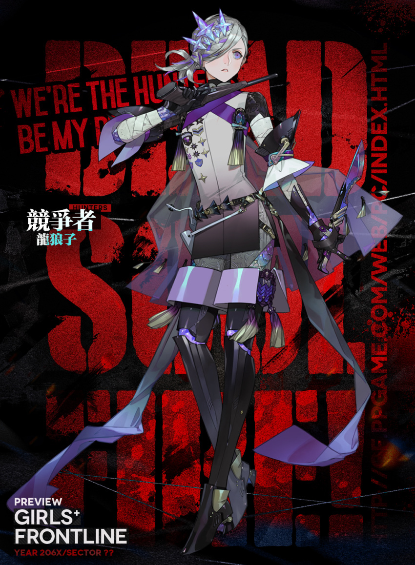 1girl amethyst_(gemstone) bandage bandaged_arm bandages bangs black_footwear black_shirt boots braid breasts cape character_name coattails combat_knife crystal detached_sleeves girls_frontline gradient gradient_jacket grey_hair grey_jacket grey_pants gun hair_over_one_eye handgun high_heel_boots high_heels highres holding holding_gun holding_knife holding_weapon holster jacket knife multicolored_hair nishihara_isao official_art pants parted_lips prosthesis prosthetic_arm prosthetic_leg purple_hair purple_jacket see-through shirt short_hair side_slit sleeveless_jacket small_breasts solo standing streaked_hair thigh-highs thigh_boots thompson/center_contender thompson/center_contender_(girls_frontline) tied_hair trigger_discipline violet_eyes weapon