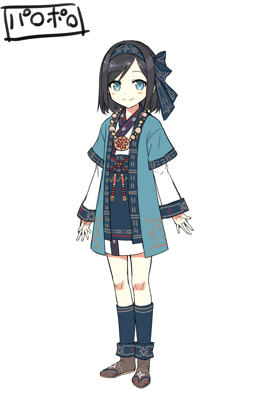 1girl arms_at_sides ayakashi_kyoushuutan black_hair blue_eyes blue_headband blue_legwear boots brown_footwear cura full_body headband highres jewelry long_sleeves looking_at_viewer necklace official_art palopolo simple_background smile socks solo standing white_background