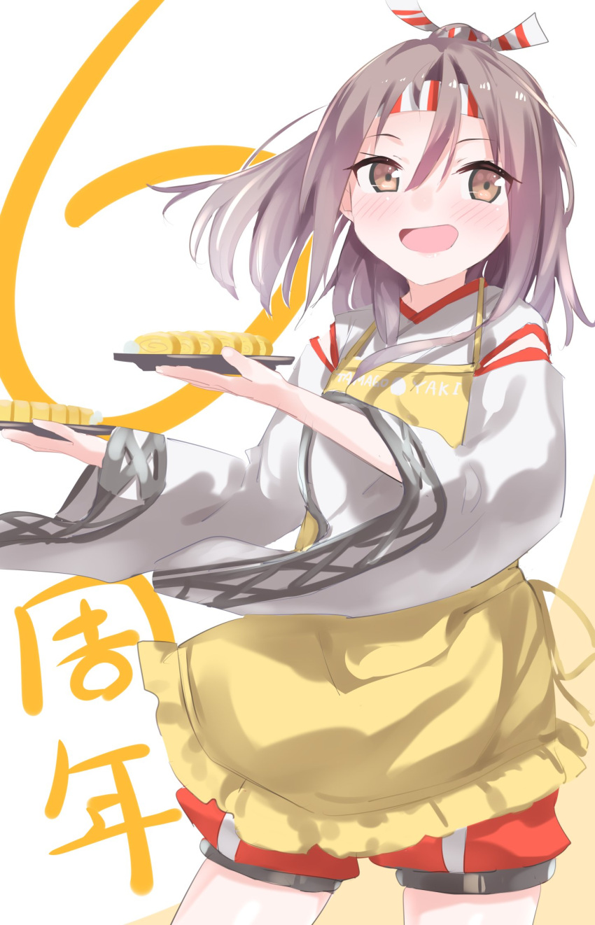 1girl apron brown_eyes food gedoo_(gedo) hachimaki hair_between_eyes headband high_ponytail highres holding holding_plate japanese_clothes kantai_collection light_brown_hair long_hair long_sleeves omelet open_mouth plate smile solo tamagoyaki wide_sleeves yellow_apron zuihou_(kantai_collection)
