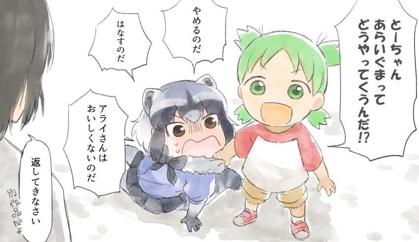 1boy 2girls :d animal_ears arm_support bangs black_hair bodystocking bow bowtie brown_eyes child clothes_grab collar_grab common_raccoon_(kemono_friends) crossover extra_ears eyebrows_visible_through_hair father_and_daughter fur_collar gloom_(expression) green_eyes green_hair grey_hair kemono_friends koiwai_yotsuba long_sleeves looking_at_another moeki_(moeki0329) mr_koiwai multicolored_hair multiple_girls open_mouth quad_tails raccoon_ears raccoon_tail shirt shoes short_over_long_sleeves short_sleeves shorts sidelocks sitting skirt smile standing striped_tail sweat sweater t-shirt tail translation_request v-shaped_eyebrows yotsubato!