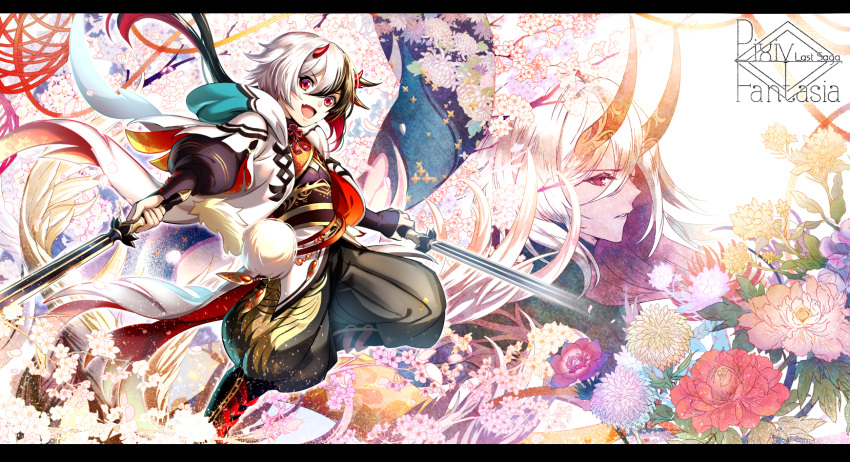 2boys :d baggy_pants black_hair copyright_name dual_wielding flower highres hiro_(pixiv_fantasia_last_saga) holding holding_sword holding_weapon hood hood_down horns long_sleeves multicolored_hair multiple_boys nicole_(lion) open_mouth pants pixiv_fantasia pixiv_fantasia_last_saga ponytail puffy_long_sleeves puffy_sleeves red_eyes redhead smile sword two-tone_hair weapon white_hair
