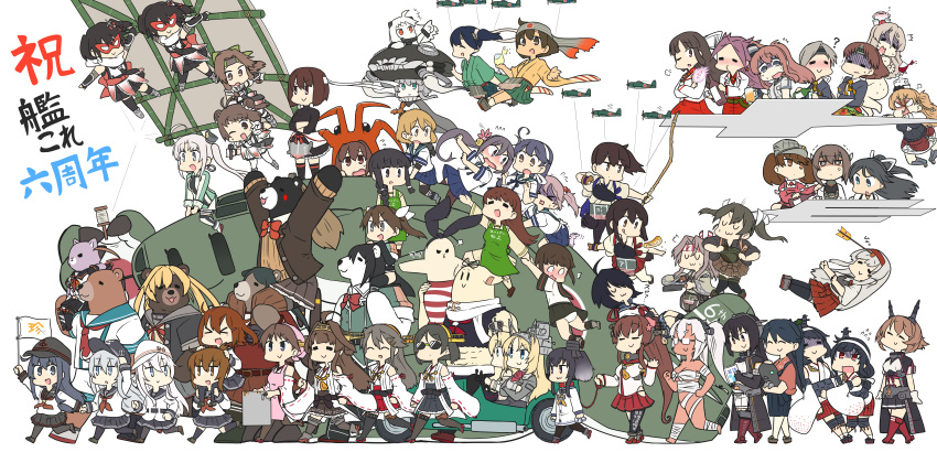 6+girls absurdres abukuma_(kantai_collection) akagi_(kantai_collection) akatsuki_(kantai_collection) akebono_(kantai_collection) akitsushima_(kantai_collection) arrow bear black_hair blonde_hair bow_(weapon) brown_hair budget_sarashi car cat chikuma_(kantai_collection) chitose_(kantai_collection) chiyoda_(kantai_collection) commentary_request crab double_bun fubuki_(kantai_collection) fusou_(kantai_collection) ground_vehicle hamu_koutarou haruna_(kantai_collection) hat headband headgear hibiki_(kantai_collection) hiei_(kantai_collection) highres hiryuu_(kantai_collection) hiyou_(kantai_collection) houshou_(kantai_collection) huge_filesize hyuuga_(kantai_collection) ikazuchi_(kantai_collection) inazuma_(kantai_collection) ise_(kantai_collection) jintsuu_(kantai_collection) jun'you_(kantai_collection) kaga_(kantai_collection) kako_(kantai_collection) kantai_collection katsuragi_(kantai_collection) kirishima_(kantai_collection) kitakami_(kantai_collection) kite kongou_(kantai_collection) kuma_(kantai_collection) kumano_(kantai_collection) long_hair mask mikuma_(kantai_collection) motor_vehicle multiple_girls musashi_(kantai_collection) mutsu_(kantai_collection) nagato_(kantai_collection) naka_(kantai_collection) nelson_(kantai_collection) nishikitaitei-chan northern_ocean_hime oboro_(kantai_collection) ooi_(kantai_collection) panties pleated_skirt pola_(kantai_collection) ponytail pot rabbit remodel_(kantai_collection) ryuujou_(kantai_collection) sarashi saratoga_(kantai_collection) sazanami_(kantai_collection) school_uniform sendai_(kantai_collection) serafuku shikigami shimakaze_(kantai_collection) short_hair shoukaku_(kantai_collection) skirt souryuu_(kantai_collection) taihou_(kantai_collection) tama_(kantai_collection) the_yuudachi-like_creature tokitsukaze_(kantai_collection) tone_(kantai_collection) translated twintails underwear ushio_(kantai_collection) verniy_(kantai_collection) visor_cap warspite_(kantai_collection) weapon white_background white_hair white_panties wo-class_aircraft_carrier yamashiro_(kantai_collection) yamato_(kantai_collection) zara_(kantai_collection) zuihou_(kantai_collection) zuikaku_(kantai_collection)