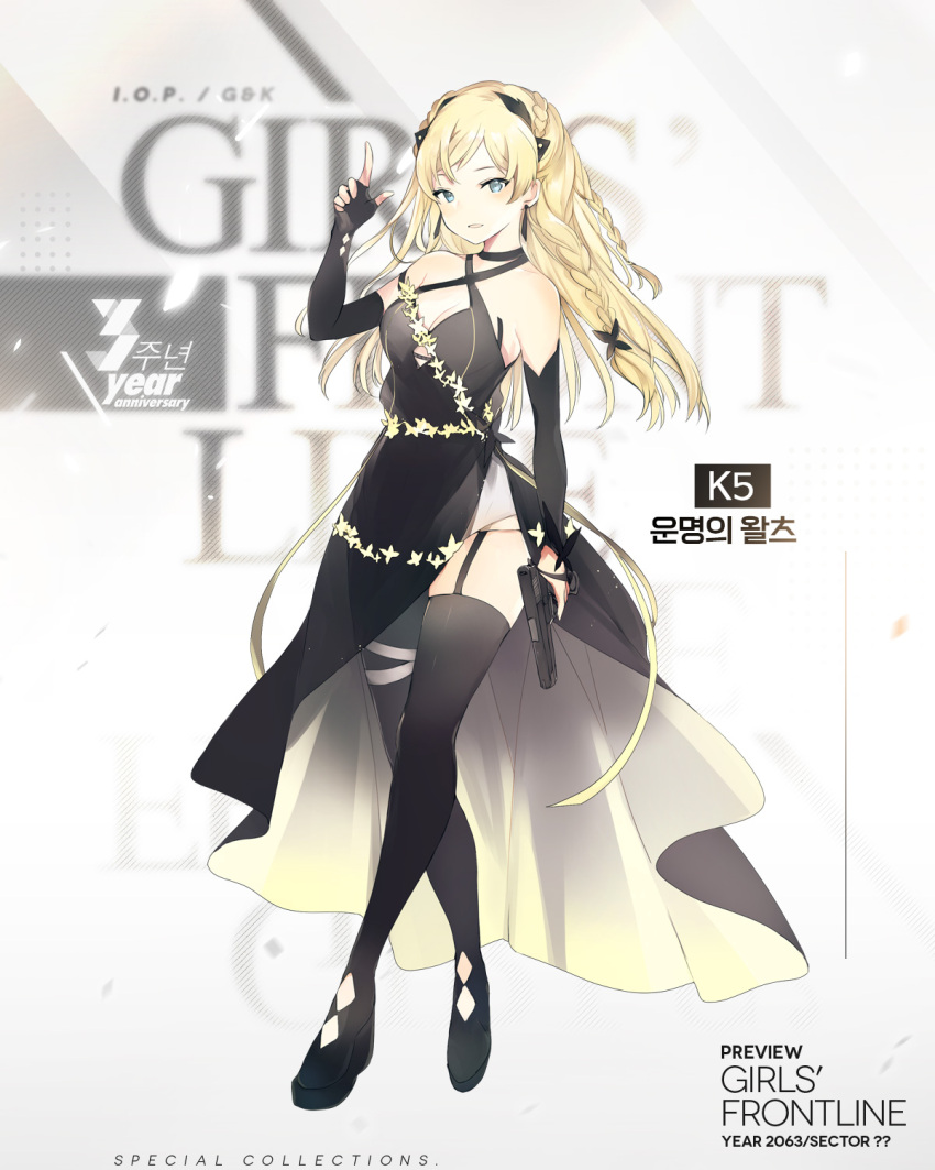 1girl alternate_costume alternate_hairstyle bangs black_bow black_dress black_footwear blonde_hair blue_eyes blush boots bow braid breasts character_name choker cleavage criss-cross_halter detached_sleeves dress earrings elbow_gloves eyebrows_visible_through_hair full_body garter_straps girls_frontline gloves gun hair_bow hair_ornament halterneck highres holding holding_gun holding_weapon jewelry k5_(girls_frontline) long_hair looking_at_viewer lpip medium_breasts multiple_braids official_art platform_footwear pointing pointing_up side_slit sidelocks single_detached_sleeve single_elbow_glove skindentation smile solo thigh-highs thigh_boots thigh_strap trigger_discipline two-tone_dress weapon yellow_dress