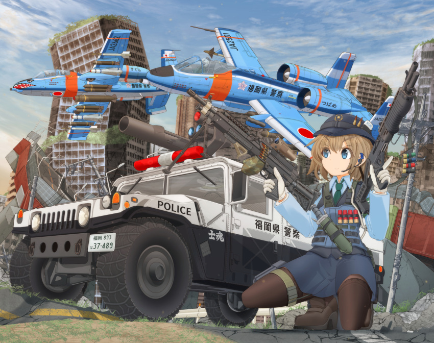 1girl 3others a-10_thunderbolt_ii aiguillette aircraft airplane bangs black_footwear black_legwear blue_eyes blue_shirt blue_sky body_armor bomb boots brown_hair building bullet car closed_mouth commentary_request day dress_shirt dual_wielding eyebrows_visible_through_hair female_service_cap fighter_jet gloves green_neckwear ground_vehicle gun hat headset highres holding holding_gun holding_weapon humvee ichigotofu jet knife long_sleeves looking_at_another machine_gun military military_vehicle miniskirt missile motor_vehicle multiple_others navy_blue_headwear navy_blue_skirt one_knee original outdoors partial_commentary pencil_skirt pilot pilot_helmet police police_car police_hat police_uniform rising_sun road rocket_launcher roundel ruins scope shirt short_hair shotgun shotgun_shells skirt sky smile spas-12 sunburst tactical_clothes thigh-highs thigh_strap trigger_discipline uniform utility_pole weapon weapon_request white_gloves wing_collar