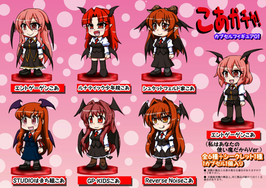 :d :q ahoge alternate_hair_length alternate_hairstyle bat_wings black_legwear blush breasts bright_pupils brooch chibi demon_tail dress_shirt eyebrows_visible_through_hair fang fangs full_body hair_intakes head_wings highres horns jewelry koakuma large_breasts loafers long_hair low_wings multiple_views necktie o_o open_mouth orange_eyes outline p.a.w parody pink_background pink_hair pointy_ears red_eyes red_neckwear redhead shirt shoes short_hair sidelocks skirt skirt_set smile star style_parody sweatdrop tail tongue tongue_out touhou translation_request vest white_shirt wings
