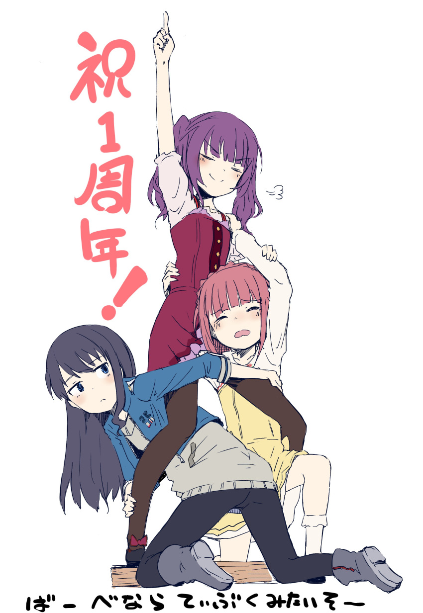 >:) 3girls absurdres aikawa_aika alice_gear_aegis anniversary black_hair black_legwear black_pants blue_eyes boots buttons closed_eyes dress eyebrows_visible_through_hair frilled_dress frills gundam gundam_narrative hand_on_another's_shoulder highres ichijou_ayaka kneeling koashi_mutsumi looking_up mary_janes momo_(higanbana_and_girl) multiple_girls narrative_formation one_knee pants pantyhose pointing pointing_up purple_hair red_dress redhead shoes smile translation_request twintails v-shaped_eyebrows yellow_dress