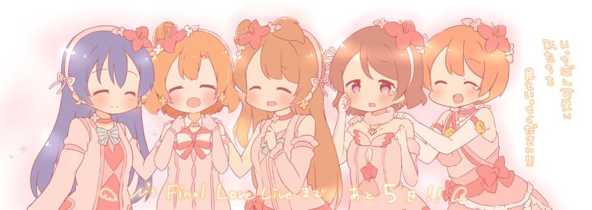 5girls :d ^_^ bare_shoulders blue_hair blush bokutachi_wa_hitotsu_no_hikari bow bowtie brown_hair choker clenched_hands closed_eyes countdown crescent crescent_earrings dress earrings elbow_gloves flower flower_earrings flower_necklace fur-trimmed_gloves fur_trim gloves hair_bun hair_flower hair_ornament hairband hand_on_another's_shoulder hands_on_another's_shoulders highres hoshizora_rin jewelry koizumi_hanayo kousaka_honoka long_hair long_sleeves love_live! love_live!_school_idol_project minami_kotori multiple_girls necklace one_side_up open_mouth orange_hair rose saku_usako_(rabbit) short_hair sleeveless sleeveless_dress smile sonoda_umi strapless strapless_dress tears translated violet_eyes wiping_tears