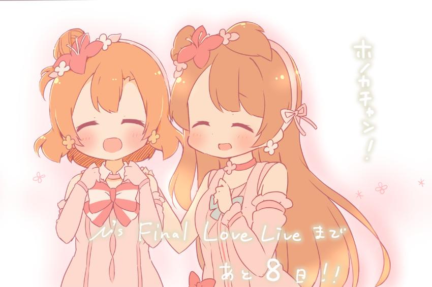2girls :d ^_^ blush bokutachi_wa_hitotsu_no_hikari bow bowtie brown_hair choker clenched_hands closed_eyes countdown earrings flower flower_earrings hair_bun hair_flower hair_ornament hand_on_another's_shoulder jewelry kousaka_honoka long_hair love_live! love_live!_school_idol_project minami_kotori multiple_girls one_side_up open_mouth orange_hair saku_usako_(rabbit) smile translated