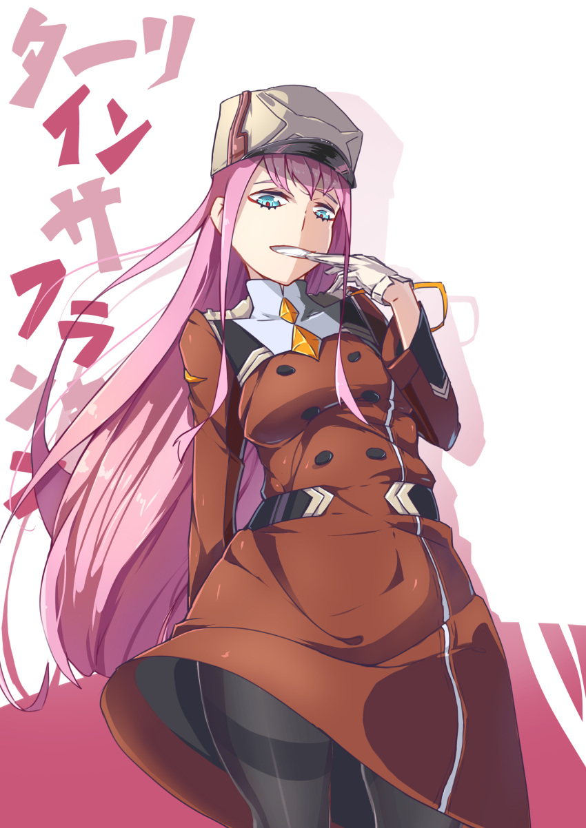 1girl absurdres arm_behind_back bangs black_legwear blue_eyes brown_dress brown_headwear commentary copyright_name cowboy_shot darling_in_the_franxx dress english_commentary glove_pull gloves grin hat high_collar highres long_hair long_sleeves looking_at_viewer military military_hat military_uniform pantyhose pink_hair shadow shako_cap short_dress smile solo standing thighband_pantyhose translated uniform white_background white_gloves wind wind_lift xiro_(x315048074) zero_two_(darling_in_the_franxx)