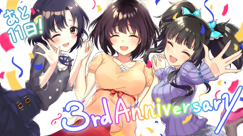 3girls :d ;d \||/ ^_^ anniversary bangs black_hair blouse blue_hair blue_skirt bow bracelet breasts celebration closed_eyes commentary confetti countdown eyebrows_visible_through_hair fujii_tomo girl_sandwich hair_bow hands_up happy high_heels highres holding_hands idolmaster idolmaster_cinderella_girls idolmaster_cinderella_girls_starlight_stage jewelry leg_up long_hair long_sleeves medium_breasts multiple_girls official_art one_eye_closed open_mouth open_palm pale_skin pink_footwear ribbed_sweater sandwiched shiragiku_hotaru short_hair short_sleeves skirt small_breasts smile sweater takafuji_kako translated twintails white_background