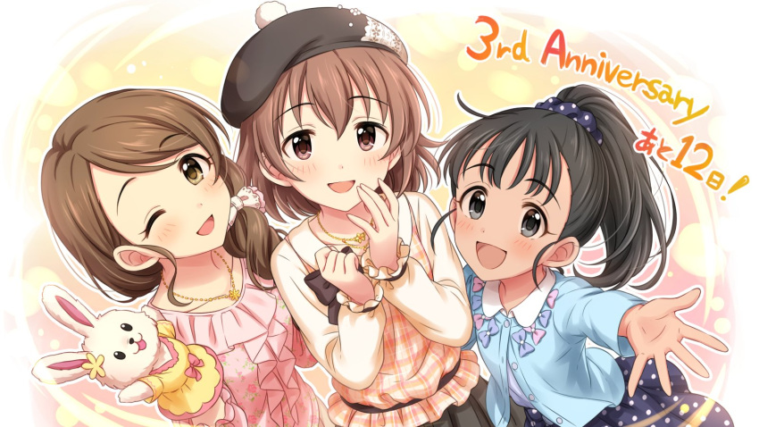 3girls :d ;d anniversary bangs beret black_eyes black_hair blouse blue_cardigan brown_eyes brown_hair buttons collared_shirt commentary countdown dress eyebrows_visible_through_hair fukuyama_mai gold_necklace hair_ornament hair_over_shoulder hair_scrunchie hand_puppet hand_to_own_mouth hat highres idolmaster idolmaster_cinderella_girls idolmaster_cinderella_girls_starlight_stage jewelry kita_hinako long_sleeves looking_at_viewer mochida_arisa multiple_girls necklace official_art one_eye_closed open_mouth open_palm outstretched_arms pink_blouse polka_dot polka_dot_skirt ponytail puppet rabbit scrunchie shirt skirt smile spread_arms translated upper_body violet_eyes white_shirt yellow_dress