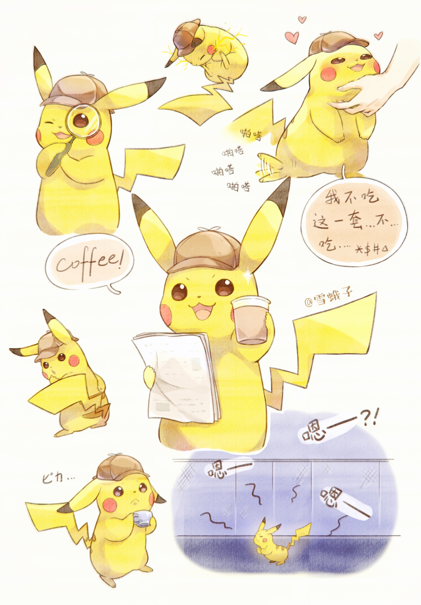 !? >_< ;d cabbie_hat chinese_text coffee_cup commentary_request cup detective_pikachu detective_pikachu_(movie) detective_pikachu_(series) disposable_cup english_text fingernails full_body gen_1_pokemon hands hat heart highres holding holding_cup holding_magnifying_glass holding_paper magnifying_glass no_humans one_eye_closed open_mouth paper partially_translated pikachu pokemon pokemon_(creature) simple_background smile sparkle speech_bubble struggling teacup translation_request white_background xue_ezi