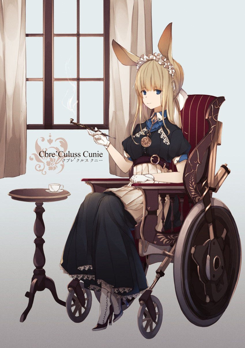 1girl absurdres animal_ears belt black_dress black_footwear blue_eyes breasts brown_hair cup curtains dress gloves gradient gradient_background headdress high_heels highres holding long_hair looking_at_viewer original pipe rabbit_ears sagiri_(ulpha220) saucer short_sleeves sitting small_breasts smile smoke solo table teacup wheelchair white_gloves white_legwear window