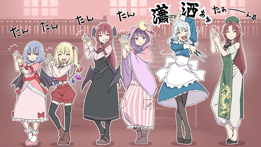 >:) 6+girls :< :d ;d ^_^ adapted_costume alternate_costume alternate_headwear apron arm_up armband ascot baggy_pants baggy_shorts balcony bare_shoulders bat_wings beret between_fingers black_legwear blonde_hair blue_dress blue_eyes blue_hair blue_ribbon blush blush_stickers bow braid bright_pupils bun_cover capelet clapping closed_eyes commentary_request contrapposto crescent crescent_moon_pin crossed_legs dragon_print dress eyebrows_visible_through_hair fangs fangs_out flandre_scarlet frilled_dress frills full_body grin hair_between_eyes hair_bobbles hair_intakes hair_ornament hat head_scarf head_wings height_difference highres hong_meiling indoors izayoi_sakuya kawayabug knife koakuma large_bow loafers long_hair long_sleeves looking_at_viewer maid maid_headdress midriff motion_lines multiple_girls no_hat no_headwear one_eye_closed open_mouth outline pants pantyhose patchouli_knowledge pink_dress pocket pose purple_hair red_eyes red_neckwear red_ribbon redhead remilia_scarlet ribbon sash shoes short_hair shorts side_ponytail sidelocks silver_hair skirt skirt_set smile socks stairs standing star striped suspenders tabard the_embodiment_of_scarlet_devil thigh-highs touhou translated twin_braids v-shaped_eyebrows vertical-striped_dress vertical_stripes very_long_hair violet_eyes waist_apron watson_cross white_pupils wide_sleeves window wings wrist_cuffs yellow_neckwear zettai_ryouiki