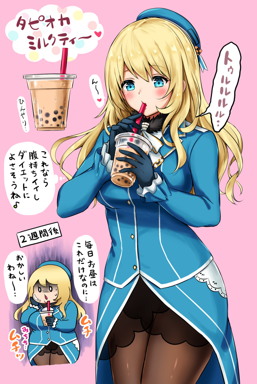 1girl atago_(kantai_collection) beret black_gloves black_skirt blonde_hair blue_eyes blue_headwear breasts commentary_request cup disposable_cup drinking_straw gloves hat heart highres holding holding_cup kantai_collection large_breasts long_hair long_sleeves military military_uniform nanashiki_fuuka pantyhose skirt speech_bubble spoken_heart translation_request uniform