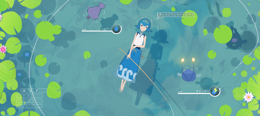 1girl absurdres asuteroid baggy_pants barboach barefoot blue_hair chinchou fishing_line fishing_rod hair_ornament heads-up_display highres in_water lighting pants pokemon pokemon_(creature) pokemon_(game) pokemon_sm ripples shadow shellder sleeveless smile suiren_(pokemon) trial_captain tympole water_drop whiscash