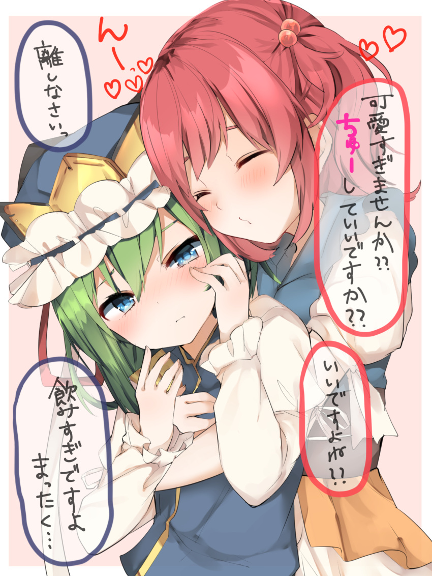 2girls ^_^ arm_ribbon bangs black_sash blue_eyes blue_headwear blue_vest blush border closed_eyes commentary_request epaulettes frilled_hat frills green_hair hair_between_eyes hair_bobbles hair_ornament hands_up hat hat_ribbon heart highres hug hug_from_behind juliet_sleeves karasusou_nano long_sleeves looking_at_viewer multiple_girls obi onozuka_komachi outside_border pink_background puffy_short_sleeves puffy_sleeves red_ribbon redhead ribbon sash shiki_eiki shirt short_hair short_sleeves sidelocks simple_background touhou translated two_side_up upper_body vest white_border white_ribbon white_shirt yuri