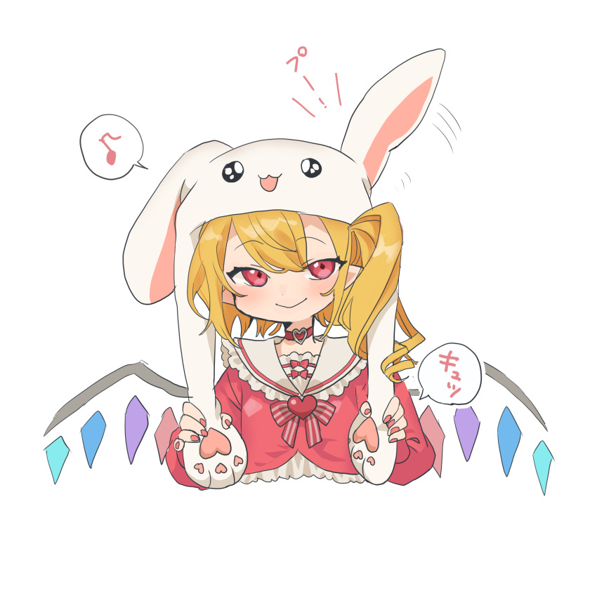 :3 absurdres animal_ears animal_hood blonde_hair brooch bunny_hood choker collar commentary_request crystal dress ears_down ears_up eyebrows_visible_through_hair fingernails flandre_scarlet frilled_dress frills hair_between_eyes heart highres hood jewelry looking_at_viewer medium_hair musical_note neckerchief one_side_up pointy_ears rabbit_ears red_choker red_dress red_eyes red_nails semimaru_(user_zzuy5884) smile touhou upper_body wings