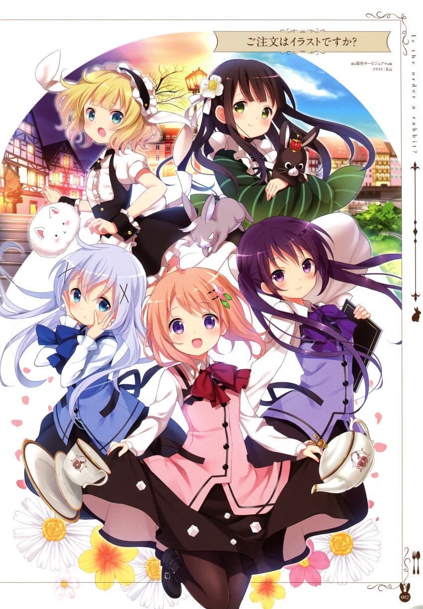 5girls absurdres animal_ears anko_(gochiusa) apron aqua_eyes black_footwear black_legwear blonde_hair blue_bow blue_eyes blue_hair blush bow brown_hair brown_skirt closed_mouth cup dress eyebrows_visible_through_hair fake_animal_ears gochuumon_wa_usagi_desu_ka? green_eyes hair_ornament hairclip hands_on_own_face highres holding holding_menu hoto_cocoa kafuu_chino kirima_sharo koi_(koisan) lamppost long_hair looking_at_viewer maid maid_apron maid_headdress menu multiple_girls open_mouth page_number pantyhose plate puffy_short_sleeves puffy_sleeves purple_bow purple_hair rabbit_ears scan short_hair short_sleeves skirt skirt_lift smile teacup teapot tedeza_rize tippy_(gochiusa) twintails ujimatsu_chiya very_long_hair violet_eyes waitress wild_geese wrist_cuffs x_hair_ornament