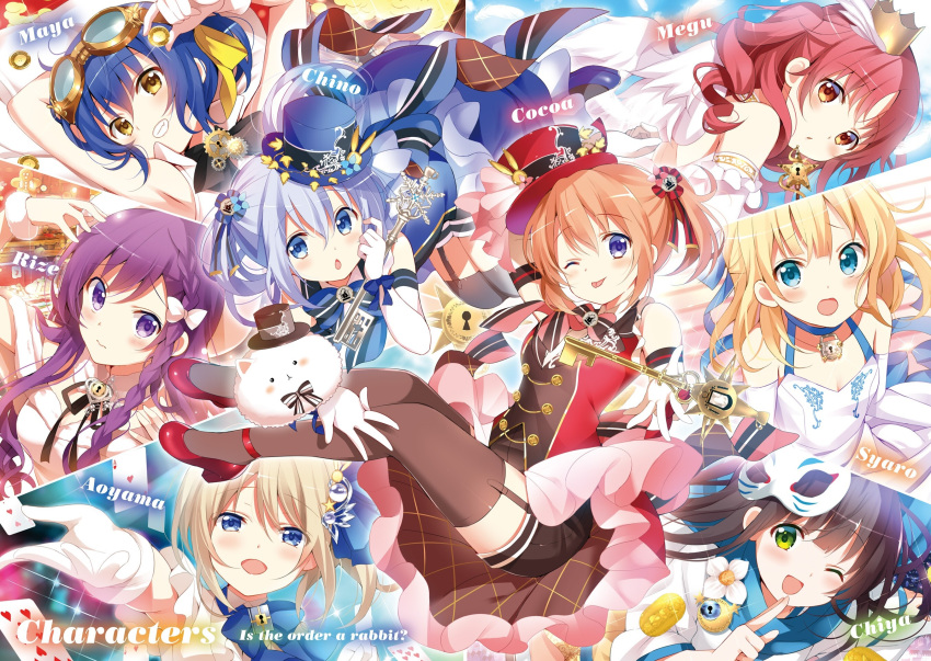 6+girls angel_wings aoyama_blue_mountain aqua_eyes arms_up black_ribbon blonde_hair blue_eyes blue_hair blue_headwear blue_ribbon blush bow braid breasts brown_eyes brown_hair brown_legwear card character_name collarbone copyright_name crown dress drill_hair elbow_gloves eyebrows_visible_through_hair garter_straps gloves gochuumon_wa_usagi_desu_ka? goggles goggles_on_head green_eyes grin hair_bow hair_ribbon hat hat_ribbon high_heels highres holding holding_key holding_wand hoto_cocoa index_finger_raised jouga_maya kafuu_chino kirima_sharo koi_(koisan) large_breasts looking_at_viewer medium_hair multiple_girls natsu_megumi one_eye_closed parted_lips playing_card purple_hair red_eyes red_footwear red_headwear redhead ribbon scan short_hair smile tedeza_rize teeth thigh-highs tippy_(gochiusa) tongue tongue_out top_hat twin_drills ujimatsu_chiya violet_eyes wand white_bow white_dress white_gloves wings