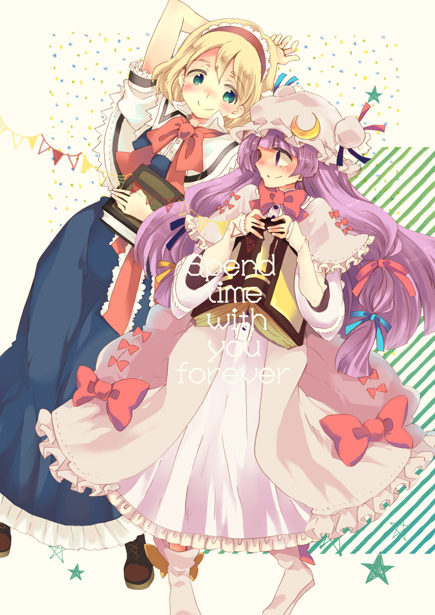 2girls absurdres aki_eda alice_margatroid arm_behind_head bangs blonde_hair blue_ribbon blush book bow commentary_request cover cover_page crescent dress english_text frilled_dress frilled_sleeves frills green_eyes hairband hat hat_ribbon highres holding holding_book lolita_hairband long_hair looking_at_another medium_hair mob_cap multiple_girls patchouli_knowledge pink_headwear purple_hair red_bow red_ribbon ribbon smile star touhou very_long_hair violet_eyes yuri