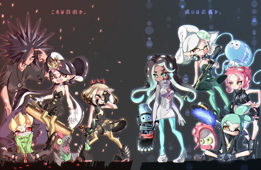 +_+ 3boys 5girls absurdres alternate_headwear aori_(splatoon) asymmetrical_sleeves bizen_(splatoon) black_dress black_footwear black_gloves black_hair black_headwear black_jumpsuit black_shirt black_shorts black_skirt blaster_(splatoon) blonde_hair blurry bokeh boots breasts brown_eyes brown_hair brown_headwear brown_legwear butterfly_sitting cephalopod_eyes cleavage_cutout closed_mouth commentary conductor conductor_namako crown dark_skin depth_of_field detached_collar domino_mask dress earrings evil_grin evil_smile facial_tattoo fang fingerless_gloves frown gloves gradient_hair green_eyes green_hair green_legwear grey_dress grey_hair grin hand_in_pocket hand_on_hip hand_on_own_face hand_over_eye headgear headphones headphones_around_neck hero_charger_(splatoon) hero_roller_(splatoon) high_heel_boots high_heels highres hime_(splatoon) holding holding_weapon hotaru_(splatoon) iida_(splatoon) inkling jacket jellyfish_(splatoon) jewelry leaning_forward light_particles long_hair long_sleeves mask medium_breasts medium_dress miniskirt mole mole_under_eye mole_under_mouth multicolored_hair multiple_boys multiple_girls navel necklace octarian octoling octotrooper pantyhose pencil_skirt pointy_ears red_eyes redhead salmonid sharp_teeth shirt short_dress short_jumpsuit shorts skirt sleeveless sleeveless_dress small_breasts smile smirk spiked_boots spiky_hair splat_dualies_(splatoon) splatoon_(series) splatoon_2 squidbeak_splatoon standing strapless strapless_dress sukeo_(nunswa08) tattoo teeth tentacle_hair thigh_strap topknot translation_request very_long_hair vest weapon white_footwear white_gloves yellow_eyes yellow_jacket yellow_vest