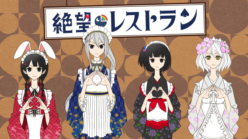 4girls amemori_sayo animal_ears black_hair blue_eyes braid closed_mouth flat_color flower hair_flower hair_ornament hairclip heart heart_hands highres higuchi_kaede hinoyama_ena japanese_clothes kudou_chitose logo long_hair long_neck long_sleeves looking_at_viewer low_twin_braids maid_headdress mole mole_under_eye multiple_girls nijisanji parody patterned_background pink_flower rabbit_ears sayonara_zetsubou_sensei short_hair silver_hair smile song_name style_parody translated tsukino_mito twin_braids violet_eyes virtual_youtuber wa_maid wavy_hair white_hair wide_sleeves yellow_eyes