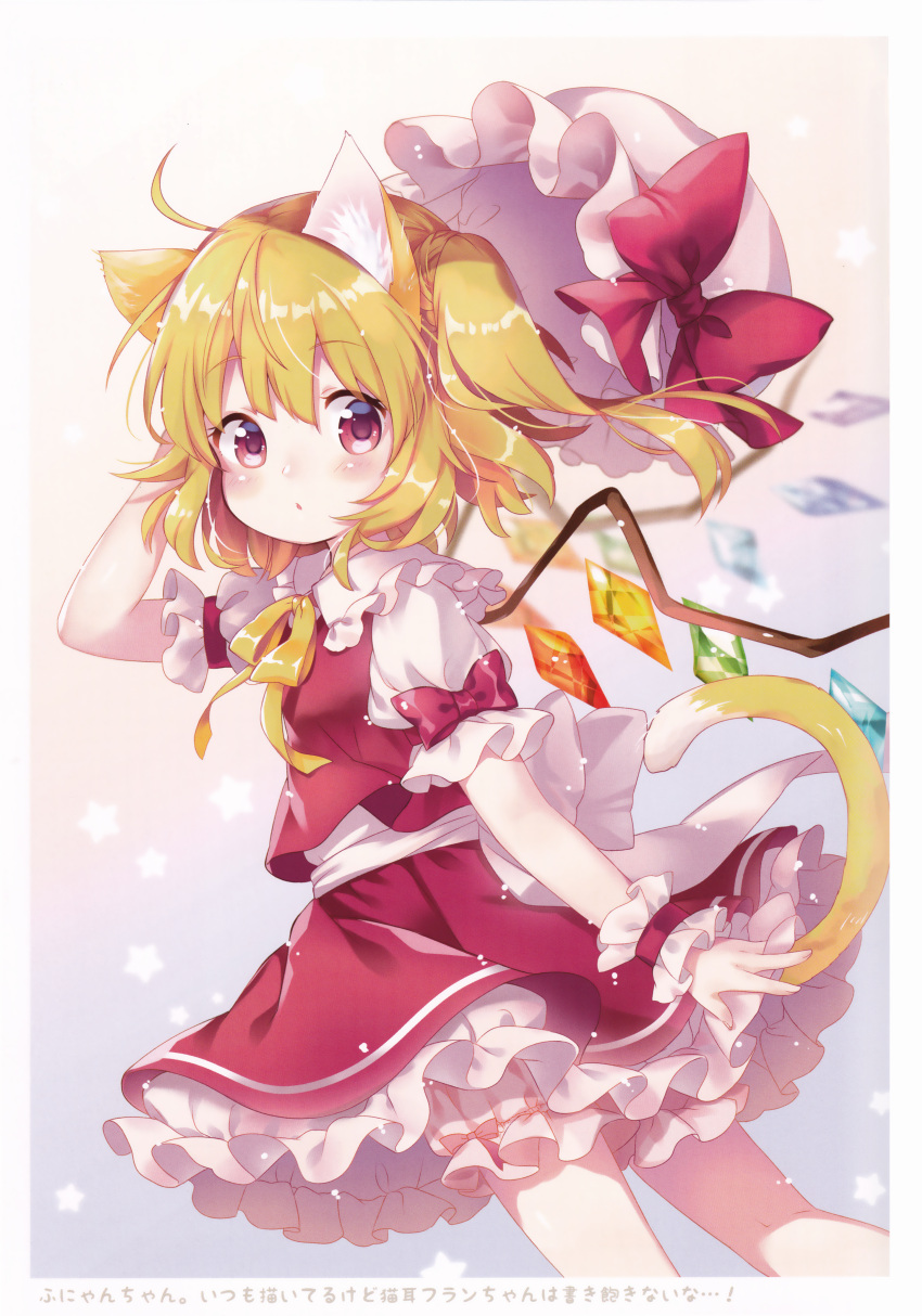 1girl absurdres ahoge animal_ear_fluff animal_ears back_bow blonde_hair bloomers blush border bow cat_ears cat_tail cowboy_shot crystal flandre_scarlet from_side gradient gradient_background hand_behind_head hand_in_hair hand_up hat hat_bow hat_removed headwear_removed highres huge_filesize kemonomimi_mode looking_at_viewer looking_back mimi_(mimi_puru) mob_cap neck_ribbon one_side_up parted_lips petticoat puffy_short_sleeves puffy_sleeves red_bow red_eyes red_skirt red_vest ribbon scan shirt short_hair short_sleeves skirt skirt_set solo standing star tail touhou translation_request underwear vest white_border white_shirt wings wrist_cuffs yellow_neckwear
