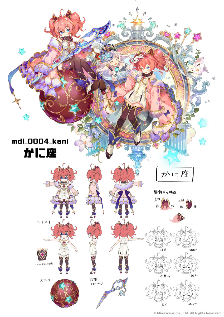2girls absurdres blue_eyes boots character_sheet concept_art copyright dress expressions full_body highres multiple_girls official_art one_eye_closed pink_hair rolling_sphere short_dress simple_background thigh-highs thigh_boots twintails watermark white_background