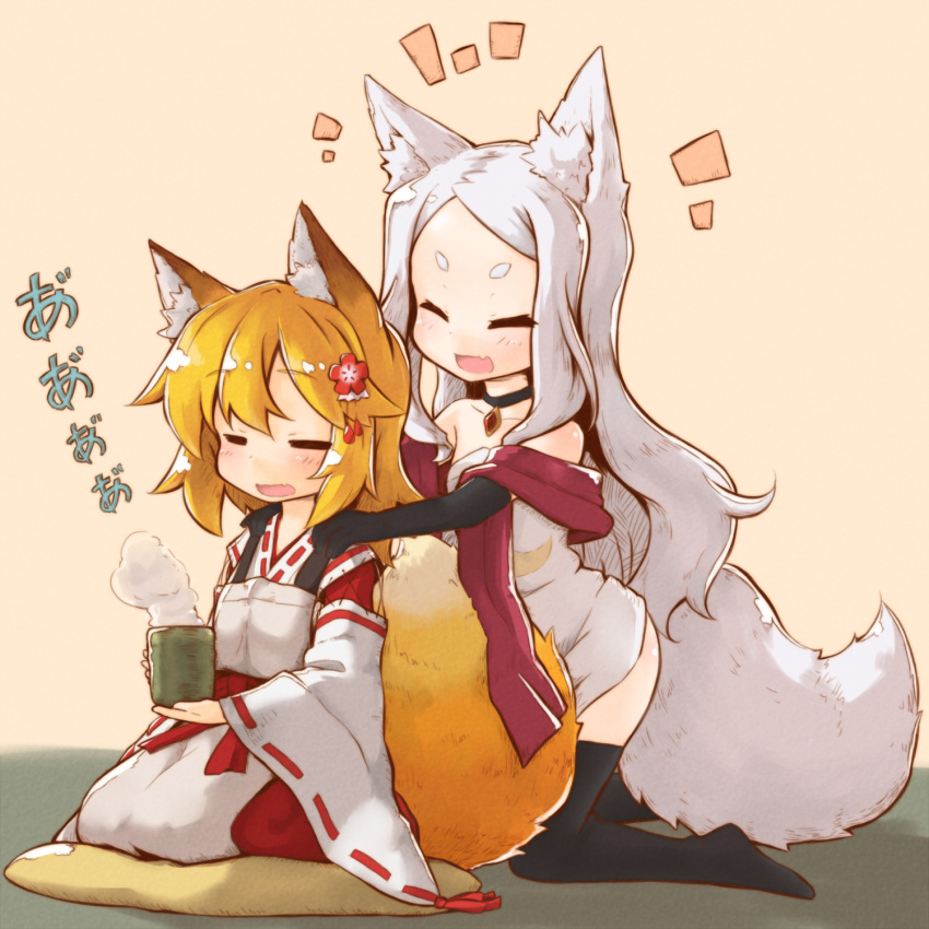2girls :d =_= ^_^ animal_ear_fluff animal_ears beige_background black_legwear blonde_hair closed_eyes commentary_request eyebrows eyebrows_visible_through_hair fang fox_ears fox_tail hair_ornament highres japanese_clothes kareya kneeling long_hair massage miko multiple_girls open_mouth senko_(sewayaki_kitsune_no_senko-san) sewayaki_kitsune_no_senko-san shiro_(sewayaki_kitsune_no_senko-san) short_hair silver_hair simple_background sitting smile steam tail tea thigh-highs wariza wide_sleeves