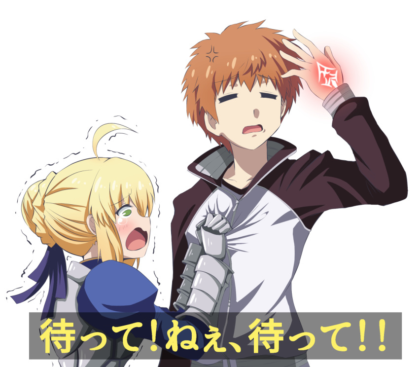 1boy 1girl ahoge armor armored_dress artoria_pendragon_(all) blonde_hair braid breasts closed_eyes command_spell eyebrows_visible_through_hair fate/grand_order fate/stay_night fate_(series) french_braid fujitaka_nasu gauntlets green_eyes highres open_mouth orange_hair saber simple_background subtitled tearing_up weapon white_background