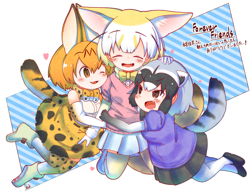 3girls :d ;d ^_^ animal_ear_fluff animal_ears bare_shoulders black_hair black_neckwear black_skirt blonde_hair blush boots bow bowtie brown_eyes chibi closed_eyes commentary common_raccoon_(kemono_friends) elbow_gloves extra_ears fang fennec_(kemono_friends) fox_ears fox_tail girl_sandwich gloves grey_hair hand_on_another's_head highres hug kemono_friends motomiya_kana multicolored_hair multiple_girls one_eye_closed open_mouth print_gloves print_legwear print_neckwear print_skirt puffy_short_sleeves puffy_sleeves raccoon_ears raccoon_tail rakugakiraid sandwiched seiyuu_connection serval_(kemono_friends) serval_ears serval_print serval_tail shirt short_hair short_sleeves simple_background skirt sleeveless sleeveless_shirt smile tail thigh-highs translation_request white_background white_hair white_skirt yellow_neckwear