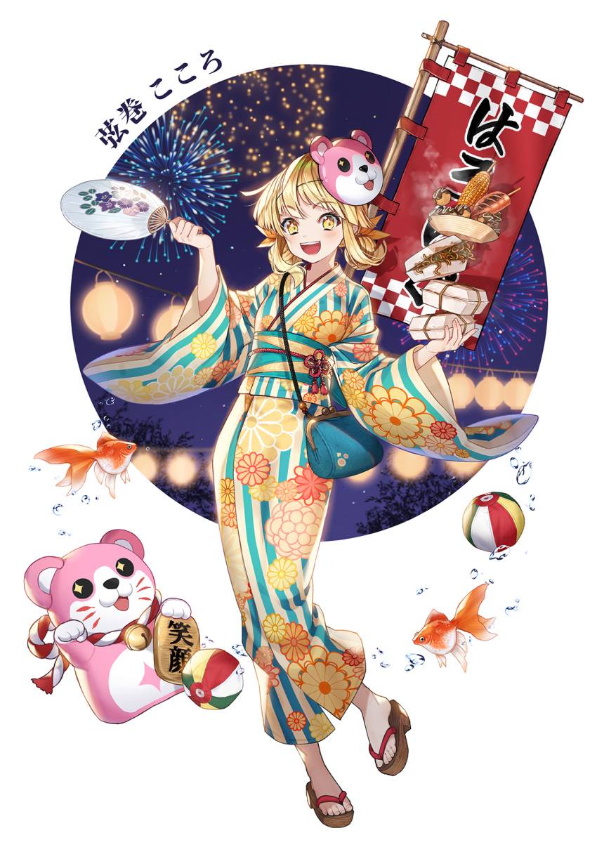 1girl :d aerial_fireworks alternate_hairstyle bag bang_dream! bangs banner bear_mask bell blonde_hair character_doll character_mask character_name circle corn dot_nose double_bun fan festival fireworks fish floral_print flower_knot food full_body goldfish hair_ribbon hair_up highres holding holding_fan holding_food ikayaki inflatable_toy japanese_clothes jingle_bell kikumon kimono lantern long_sleeves looking_at_viewer maneki-neko mask mask_on_head michelle_(bang_dream!) night nobori nurumi_p obi obijime open_mouth orange_ribbon outside_border paper_balloon paper_fan paper_lantern ribbon rope sandals sash shimenawa shoulder_bag smile solo standing striped summer_festival takoyaki tsurumaki_kokoro uchiwa upper_teeth vertical-striped_kimono vertical_stripes w_arms water_drop whisker_markings wide_sleeves yakisoba yakitoumorokoshi yellow_eyes