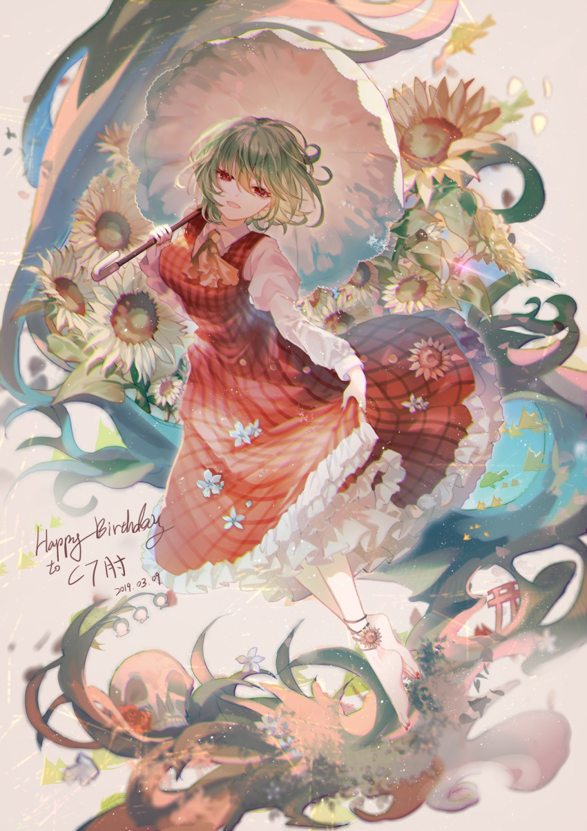 1girl :d ascot bangs barefoot blue_flower breasts commentary_request dress fish flower full_body green_hair grey_background hair_between_eyes happy_birthday highres holding holding_umbrella juliet_sleeves kazami_yuuka large_breasts long_sleeves looking_at_viewer open_mouth petals petticoat plaid plaid_dress puffy_sleeves red_dress red_eyes red_nails shirt short_hair simple_background skirt_hold skull smile solo sunflower toenail_polish touhou umbrella white_shirt yasato yellow_neckwear