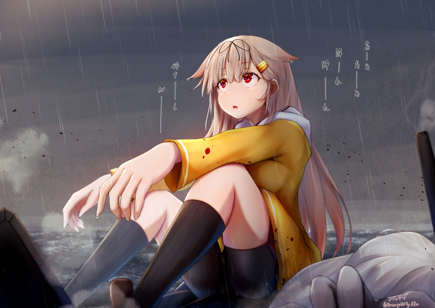 1girl :o alternate_costume baileys_(tranquillity650) black_legwear black_ribbon black_shorts blonde_hair blood breasts clouds cloudy_sky gradient_hair hair_flaps hair_ornament hair_ribbon hairclip highres kantai_collection long_hair looking_up messy_hair multicolored_hair open_mouth outdoors rain raincoat red_eyes remodel_(kantai_collection) ribbon shorts signature sitting skirt sky smoke socks solo twitter_username wet yuudachi_(kantai_collection)