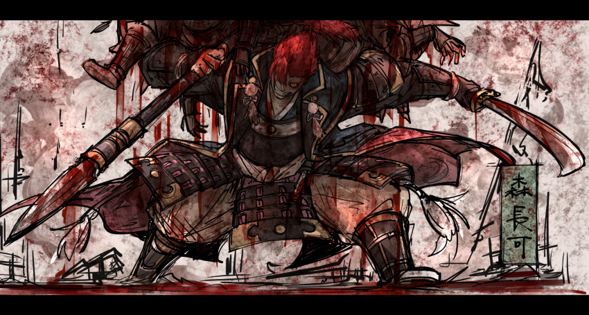 armor blood bloody_clothes bloody_weapon character_name fate/grand_order fate_(series) grin hair_over_one_eye kan_(aaaaari35) katana long_coat male_focus mori_nagayoshi_(fate) polearm ponytail red_eyes redhead smile spear sword weapon