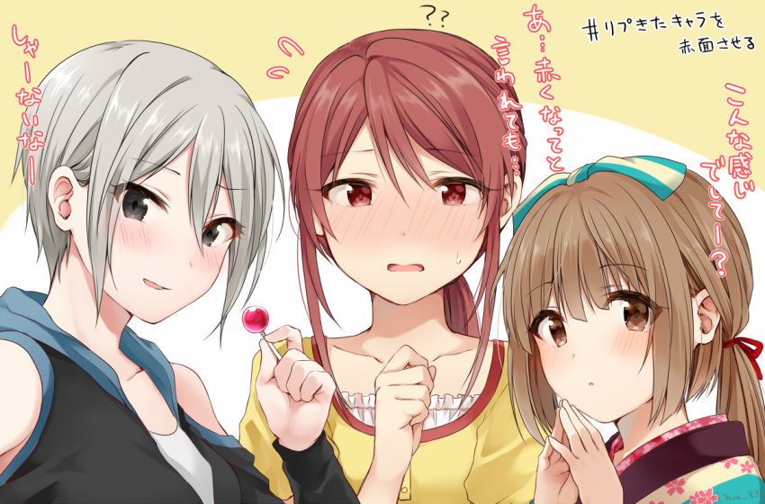 3girls ?? bangs bare_shoulders blush brown_eyes brown_hair character_request collarbone dot_nose eyebrows_visible_through_hair flying_sweatdrops frills grey_eyes grey_hair hair_between_eyes hand_up hands_up holding holding_lollipop idolmaster idolmaster_cinderella_girls long_hair looking_at_viewer multiple_girls nose_blush open_mouth own_hands_together red_eyes redhead shiny shiny_hair short_hair tarachine translation_request upper_body very_short_hair wavy_mouth