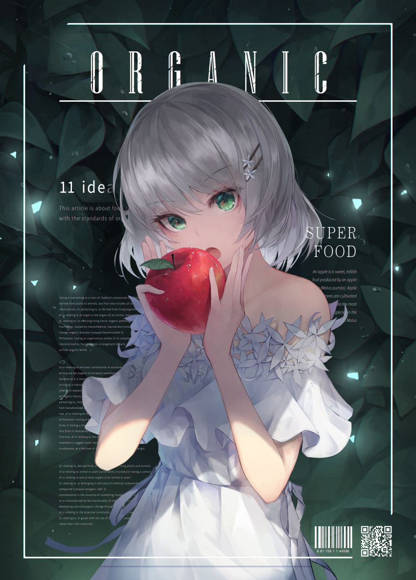 1girl absurdres apple barcode bare_shoulders blush crystalherb dress english_text food fruit green_eyes hair_ornament hairclip highres holding holding_food holding_fruit leaf leaf_background looking_at_viewer open_mouth original short_hair silver_hair white_dress
