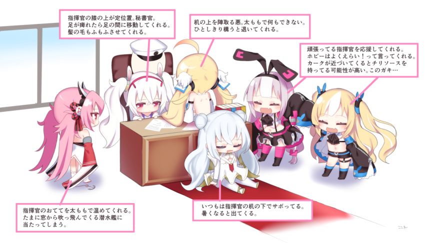 6+girls :d ahoge animal_ears azur_lane bangs black_footwear black_hairband black_jacket black_ribbon black_skirt blonde_hair blue_legwear blush book boots cameltoe chair chibi closed_eyes closed_mouth commander_(azur_lane) desk double_bun dress drooling eldridge_(azur_lane) eyebrows_visible_through_hair fang hair_between_eyes hair_ribbon hairband hamakaze_(azur_lane) hat headgear hobby_(azur_lane) jacket kalk_(azur_lane) kneehighs koko_ne_(user_fpm6842) laffey_(azur_lane) le_malin_(azur_lane) long_hair long_sleeves looking_away mouth_drool multicolored_hair multiple_girls office_chair on_chair open_clothes open_jacket open_mouth pantyhose peaked_cap pink_hair pink_legwear pleated_skirt profile rabbit_ears red_eyes red_hairband ribbon silver_hair sitting skirt sleeping sleeves_past_fingers sleeves_past_wrists smile standing streaked_hair thigh-highs translation_request twintails two_side_up very_long_hair white_background white_camisole white_dress white_hair white_headwear white_legwear wide_sleeves window