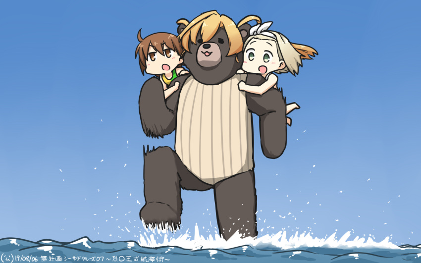 2girls abukuma_(kantai_collection) animalization bear blonde_hair brown_eyes brown_hair brown_swimsuit carrying casual_one-piece_swimsuit commentary_request dated double_bun green_eyes hair_rings hairband hamu_koutarou highres i-504_(kantai_collection) kantai_collection long_hair luigi_torelli_(kantai_collection) multiple_girls one-piece_swimsuit running_on_liquid school_swimsuit short_hair striped striped_swimsuit swimsuit two-tone_swimsuit wakaba_(kantai_collection) water white_hairband white_school_swimsuit white_swimsuit