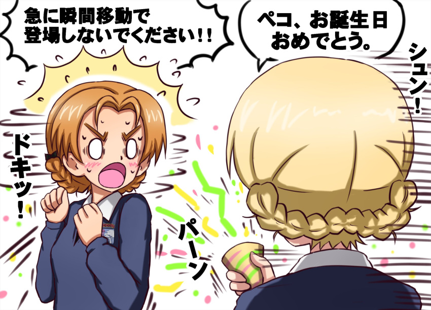2girls bangs black_neckwear blank_eyes blonde_hair blue_sweater blush braid clenched_hands confetti darjeeling dress_shirt emblem flying_sweatdrops girls_und_panzer highres holding long_sleeves motion_lines multiple_girls necktie omachi_(slabco) orange_hair orange_pekoe parted_bangs party_popper school_uniform shirt short_hair st._gloriana's_(emblem) st._gloriana's_school_uniform sweater tied_hair twin_braids v-neck v-shaped_eyebrows white_shirt wide_oval_eyes wing_collar